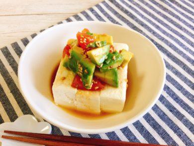 アボカドとトマトの豆腐のせ