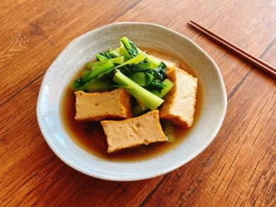 厚揚げと小松菜のしょうが煮