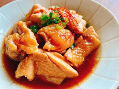 鶏もも肉のさっぱり煮