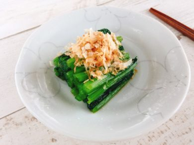 レンジで3分小松菜のおひたし