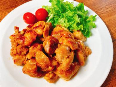 鶏もも肉のにんにく味噌炒め