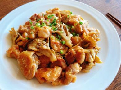 鶏もも肉と舞茸のゆず胡椒味噌炒め