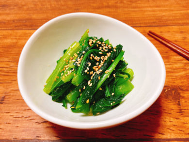 レンジで簡単!小松菜ナムルのレシピ