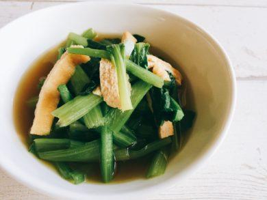小松菜の煮浸しの写真