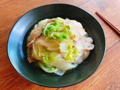 豚バラと白菜の蒸し煮